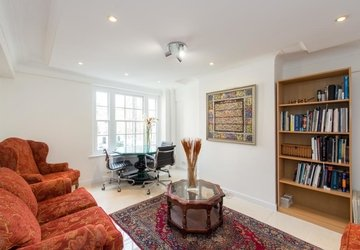 Apartment for sale in Kendal Street view1